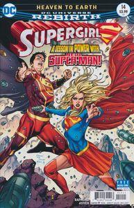 [Supergirl #14 (Product Image)]