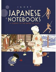 [Japanese Notebooks (Signed Mini Print Edition - Hardcover) (Product Image)]
