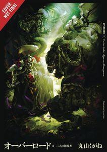 [Overlord: Light Novel: Volume 8 (Hardcover) (Product Image)]
