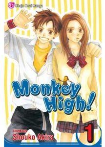 [Monkey High!: Volume 1 (Product Image)]