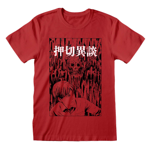 [Junji Ito: T-Shirt: Dripping (Product Image)]
