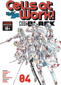 [Cells At Work: Code Black: Volume 4 (Product Image)]