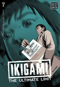 [Ikigami: Volume 7: The Ultimate Limit (Product Image)]