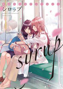 [Syrup (Yuri Anthology) (Product Image)]