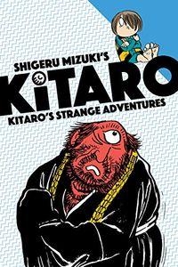[Kitaro's Strange Adventures (Product Image)]