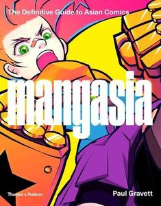 [Mangasia: The Definitive Guide To Asian Comics (Product Image)]