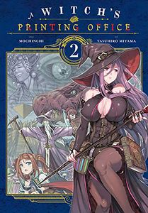 [A Witch's Printing Office: Volume 2 (Product Image)]