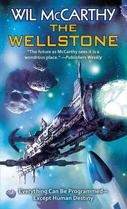 [The Wellstone (Product Image)]