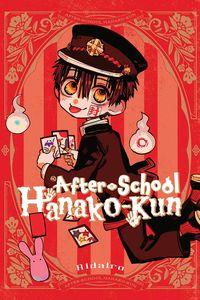 [After-School Hanako-kun (Product Image)]