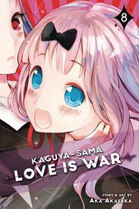 [Kaguya Sama Love Is War: Volume 8 (Product Image)]