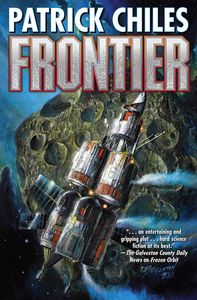 [Frontier (Product Image)]