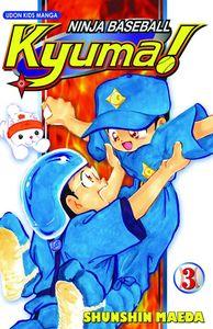 [Ninja Baseball Kyuma: Volume 3 (Product Image)]