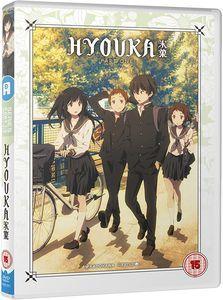 [Hyouka: Part 1 (Product Image)]