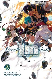 [Im: Great Priest Imhotep: Volume 10 (Product Image)]
