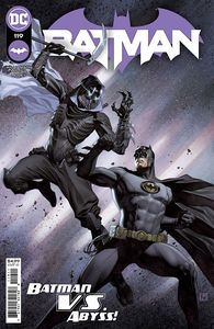 [Batman #119 (Product Image)]