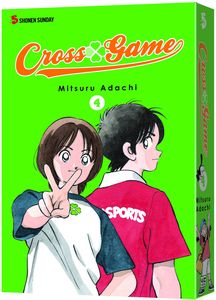 [Cross Game: Volume 4 (Product Image)]