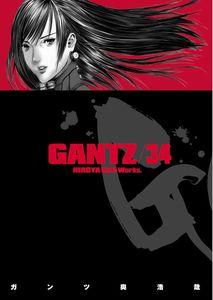 [Gantz: Volume 34 (Product Image)]