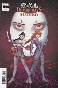 [Demon Days: Mariko #1 (Conner Variant) (Product Image)]