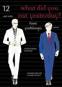 [What Did You Eat Yesterday?: Volume 12 (Product Image)]