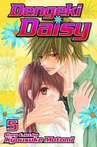 [Dengeki Daisy: Volume 5 (Product Image)]
