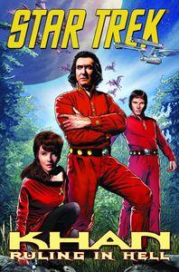 [Star Trek: Khan Ruling In Hell (Product Image)]