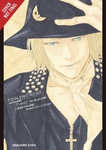 [Final Fantasy VII: Lateral Biography Turks: Light Novel (Product Image)]