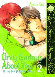 [Only Serious About You: Volume 2 (Product Image)]