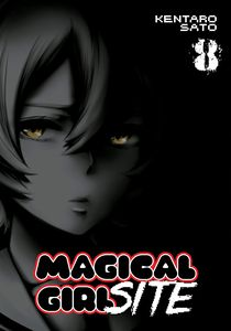 [Magical Girl Site: Volume 8 (Product Image)]