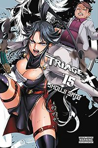 [Triage X: Volume 15 (Product Image)]