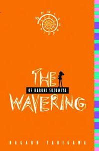 [The Wavering Of Haruhi Suzumiya Novel (Product Image)]