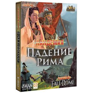 [Pandemic: The Fall Of Rome (Product Image)]