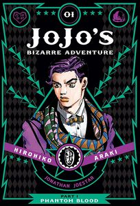 [Jojo's Bizarre Adventure: Part 1: Volume 1 (Hardcover) (Product Image)]