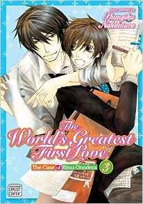 [World's Greatest First Love: Volume 3 (Product Image)]