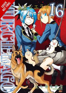 [Murcielago: Volume 16 (Product Image)]