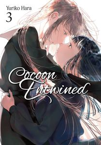 [Cocoon Entwined: Volume 3 (Product Image)]