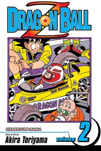 [Dragon Ball Z: Volume 2 (Product Image)]