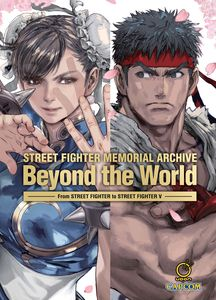 [Street Fighter Memorial Archive: Beyond The World (Hardcover) (Product Image)]