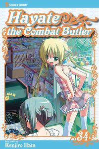 [Hayate The Combat Butler: Volume 34 (Product Image)]