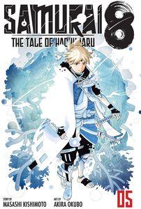 [Samurai 8: The Tale Of Hachimaru: Volume 5 (Product Image)]