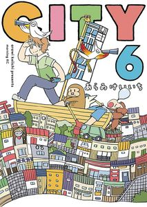 [City: Volume 6 (Product Image)]