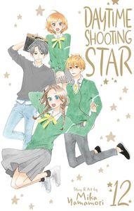 [Daytime Shooting Star: Volume 12 (Product Image)]