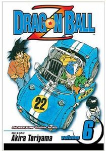 [Dragon Ball Z: Volume 6 (Product Image)]