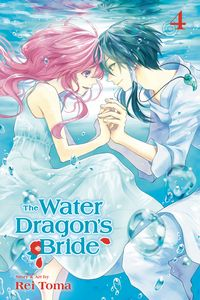 [The Water Dragon's Bride: Volume 4 (Product Image)]