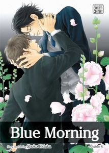 [Blue Morning: Volume 4 (Product Image)]