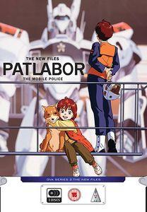 [Patlabor Mobile Police: OVA: Series 2 (Product Image)]