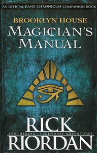 [Brooklyn House Magicians Manual (Hardcover) (Product Image)]