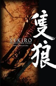 [Sekiro: Shadows Die Twice: Official Artworks (Product Image)]