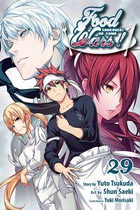 [Food Wars: Shokugeki No Soma: Volume 29 (Product Image)]