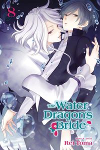 [The Water Dragon's Bride: Volume 8 (Product Image)]