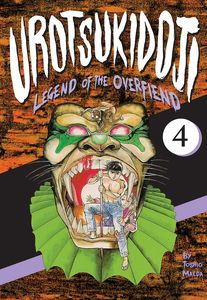 [Urotsukidoji: Legend Of The Overfiend: Volume 4 (Product Image)]